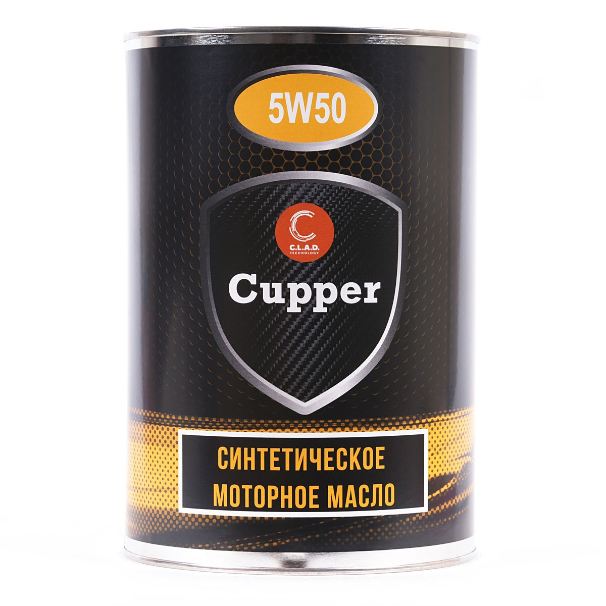 Cupper oil