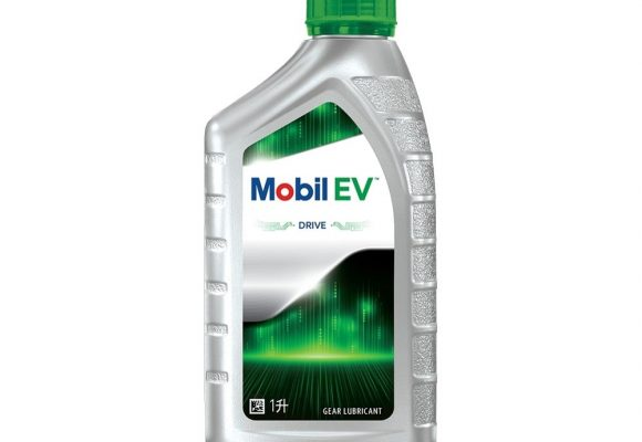 Mobil EV ™ pasiūlymas elektrinėms transporto priemonėms